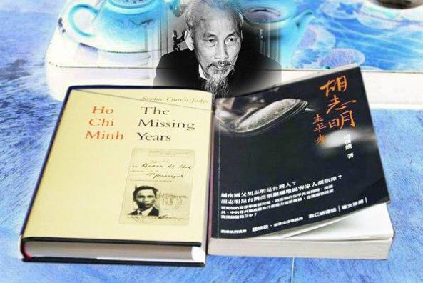 Cuốn sách ''Hồ Chí Minh sinh bình khảo'' bản tiếng Pháp