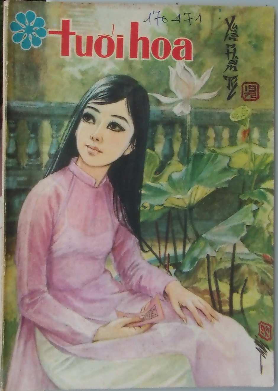 Tạp chí Tuổi Hoa số 170 - 171 (Xuân Nhâm Tý 1972), ra ngày 01 tháng 02 năm 1972