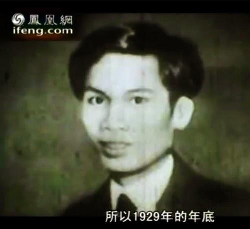 Năm 1932, Nguyễn Tất Thành qua đời tại nhà tù Hương Cảng, hưởng dương đúng 40 tuổi (1892-1932).