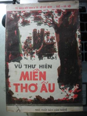 Miền Thơ Ấu – NXB Văn Nghệ TPHCM 1988 được giải thưởng  loại A của Hội Nhà văn Việt Nam năm 1988.