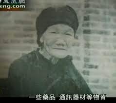 Chân dung mẹ của Hồ Tập Chương. Gia đình người Hẹ từ Đài Loan vừa di cư đến Hồng Kông.