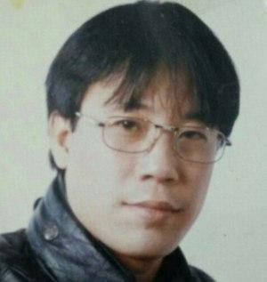 Đặng Xuân Xuyến